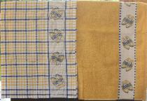 Kitchen Towel and Tea Towel -- Yellow set of 2 towels