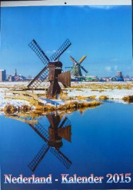 2015 Holland Kalender   Measures 11 X 15 inches Calendar