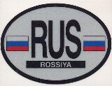 Oval Reflective Decal -- Russia