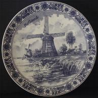 Wallplate Mill Decor 20cm