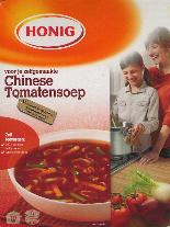 Honig Chinese Tomaten Soep -- Chinese Tomato Soup 6 servings